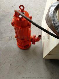 山东出品耐高温热水泵,140°C高温热水泵