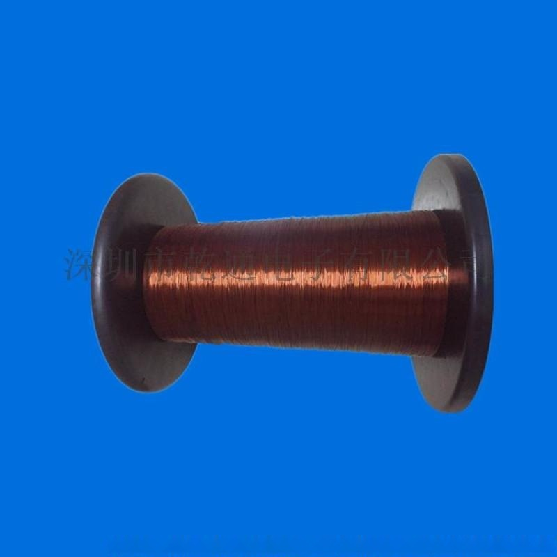 0.50mm非直焊型热风自粘漆包线,耐温180
