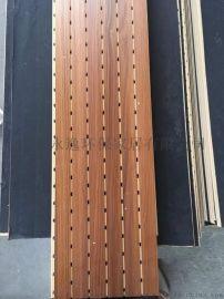 永逸环保厂家直销环保木塑吸音板打孔版工程墙面装饰板