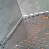 碳纖維電地暖線發熱電纜地暖安裝