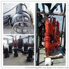 潜水排沙泵-高耐磨潜水排沙泵厂家