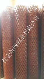 拉伸网,菱形网,钢板网 铝板网 拉伸钢铝板网,装饰