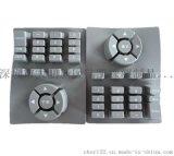 硅膠按鍵 導電硅膠 硅膠按鍵生產廠