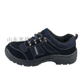 劳保鞋电工鞋6KV绝缘鞋安全鞋电力  鞋