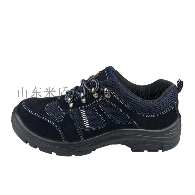 勞保鞋電工鞋6KV絕緣鞋安全鞋電力專用鞋