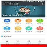 芜湖心理测评软件,支持网页app的心理测评系统