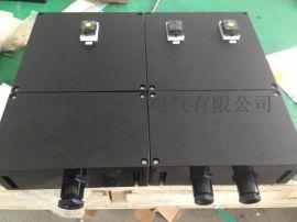 FXD-T6K防水防腐配电箱