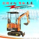 山鼎小型挖掘机 12D超小型挖掘机厂家直销