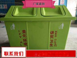 廣場垃圾桶生產廠家 街道垃圾箱量大送貨