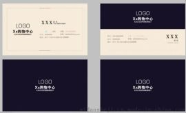 名片定做  郑州名片设计印刷厂