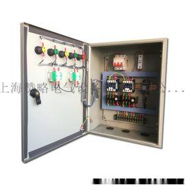 污水泵控制箱一用一备2.2kw  哪里有便宜的控制柜**