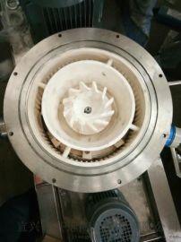 任远陶瓷供应CWJ-60型全陶瓷超微粉碎机