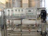 纯净水处理设备系统装置生产厂家价格多少钱一套