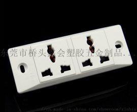 家电注塑模具 家电塑胶模具 开关插座模具 插座外壳塑料模具