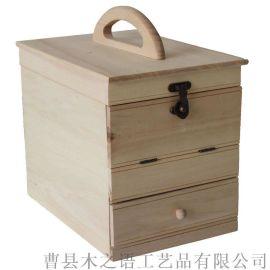 简约风木质收纳盒多层抽屉式梳妆盒化妆品整理盒木盒