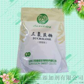 食品级三氯蔗糖各种包装方法