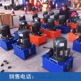 钢筋挤压机黑龙江钢筋冷挤压机连接设备