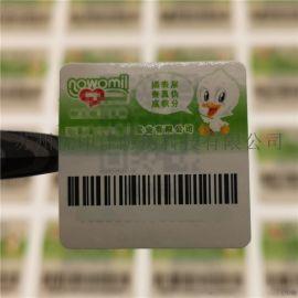 可变数据条形码 流水码防伪 条码不干胶条码塑料标签