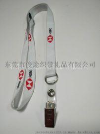 东莞源头厂家可丝印工作牌定制LOGO涤纶胸卡挂绳