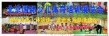 2019北京国际少儿体能训练展览会