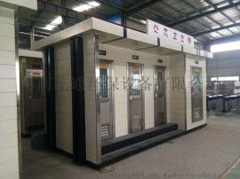 临汾移动厕所供应商-装配式公厕-乾通环保