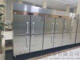 南阳平顶山哪里有卖四门六门冰箱 酒店食堂商用冰柜