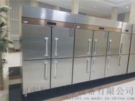 南阳平顶山哪里有 四门六门冰箱 酒店食堂商用冰柜