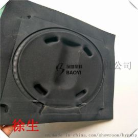 EVA热压成型托盘 eva冷压包装盒