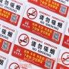 苏州PVC透明不干胶标签、卷筒不干胶标签