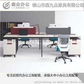 T-WB2812B 高品质北欧风格4人办公电脑桌