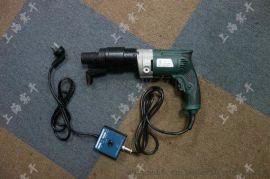 50N.m可调力矩电动扳手空调安装专用