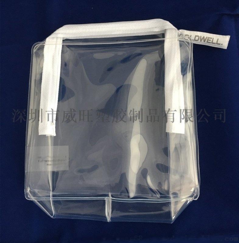PEVA袋 EVA膠袋 EVA包裝袋 EVA化妝袋