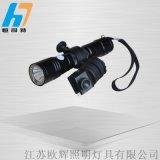 LED充電防爆電筒/微型防爆電筒/電量顯示防爆電筒
