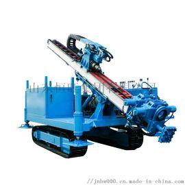 厂家直销履带全液压锚固钻机 多功能钻机 适用范围广
