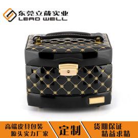東莞皮盒廠家定做多功能首飾盒子
