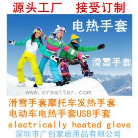 户外发热保暖滑雪手套 (CRE31)