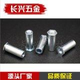通孔六角環保藍白鋅壓鉚螺柱SO-M2-/3.5M4