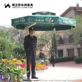 岗亭遮阳伞A-SC030|室外遮阳伞|单边伞