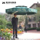 崗亭遮陽傘A-SC030|室外遮陽傘|單邊傘