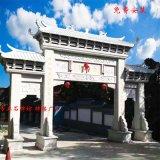 现代样式石牌坊 大理石雕刻大门楼厂家