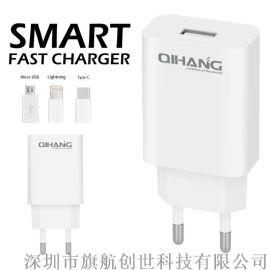 QIHANG/C1660 USB帶安卓-C線充電器