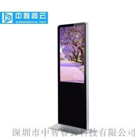 商用液晶广告机 广告触摸一体机 安卓触摸广告机