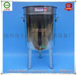 安隆 润滑油三级过滤油桶50L 不锈钢立式桶器具