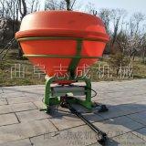 志成后悬挂大型撒肥机水田用撒肥机