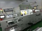 全自动点胶机HDSADJ07-01