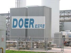 空温式汽化器生产厂家商