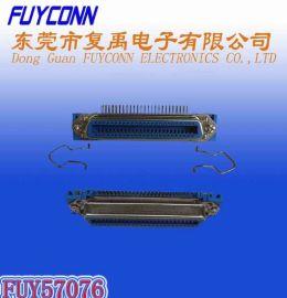 57(cn)-90度50母蓝胶半金锁合L片平孔弯脚附耳插板连接器(RJ21DDK/centronic)