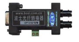 OPT232V9 无源有源通用RS-232/光纤转换器