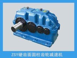 ZDY/ZLY/ZSY圆柱硬齿面齿轮减速机