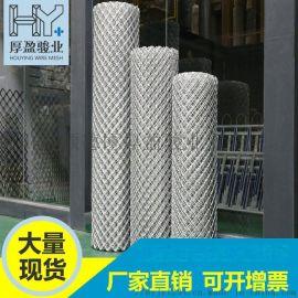 美格网  防盗网 铝丝网